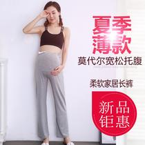 欧美孕妇装新款弹力舒适莫代尔高腰托腹打底裤九分裤现货包邮