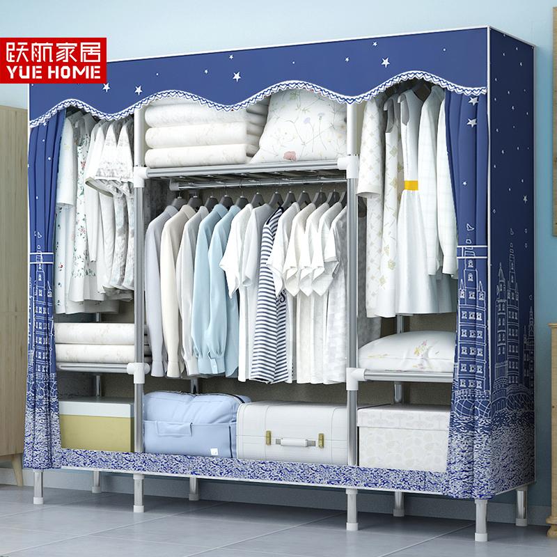 简易衣柜布艺收纳柜子卧室衣橱储物柜布衣柜简约现代经济型组装