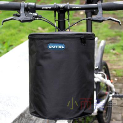 大行折叠自行车车筐防水帆布单车篮子滑板电动车车篓山地车前车筐