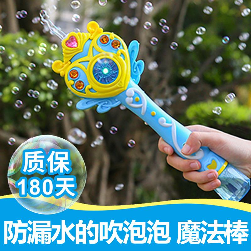 抖音同款吹泡泡机神器少女心网红儿童全自动仙女泡泡魔法棒玩具
