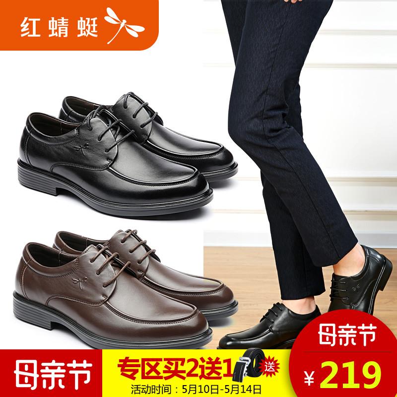 正品春季鞋子