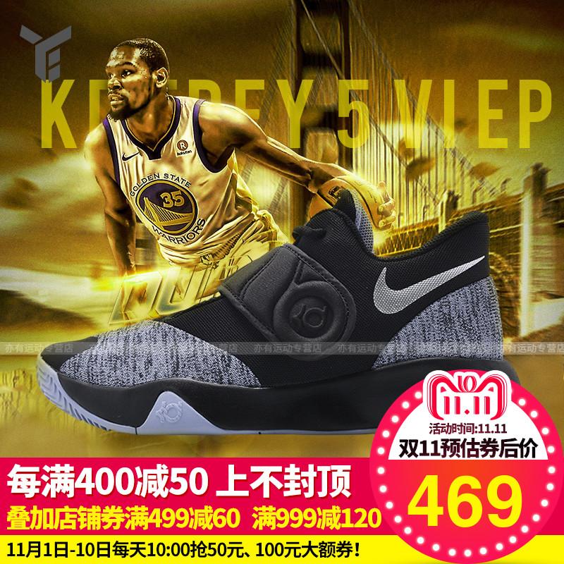 耐克男鞋KD Trey5 VI杜兰特简版6代实战运动篮球鞋AA7070-004-099