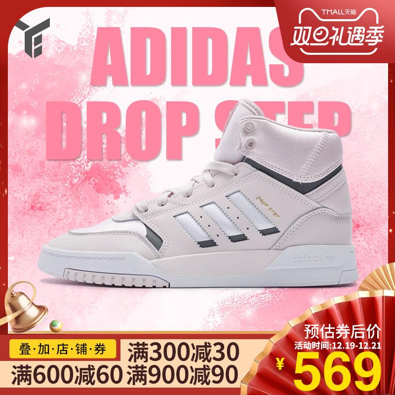 阿迪达斯女鞋19冬季新款三叶草DROP STEP高帮休闲运动板鞋EE5230
