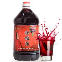 原汁覆盆子酒单支礼盒树莓酒和风干红黑尚莓酒庄中式红酒