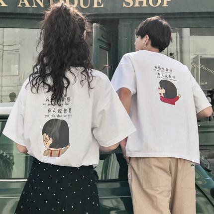 夏季丅恤情侣装小众ins短袖男士设计感潮流学生宽松个性潮牌白t恤