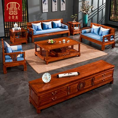 红木沙发实木刺猬紫檀新中式客厅组合仿古整装简约非洲花梨木家具