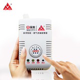 Household gas kitchen gas gas detection liquefied gas anti-leakage carbon monoxide combustible gas alarm