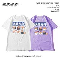 日系可爱卡通白色短袖T恤女韩版宽松原宿BF风学生闺蜜情侣装半袖