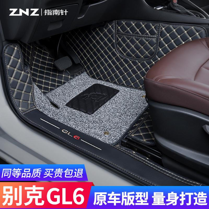 适用于别克gl6脚垫全包围专用丝圈大2019款18 6座六座全包5座汽车