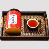 Buy 1 round 4 Dahongpao tea gift box Wuyishan rock tea Luzhou-flavored canned new tea cinnamon oolong tea