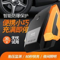东风风行景逸X5车载充气泵汽车用轮胎打气泵12V电动小轿车便携式