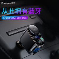 车载MP3汽车充电器运动宝马MINI5系3系X5X6GT525LI320蓝牙免提