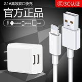 Mobile Charger Apple Android Universal Fast Charging Plug iPad Charging Head Applicable to vivo Huawei Op Millet Apple X Charger 6/7 Data Line 8 sets of USB sockets with multiple ports 5V2A