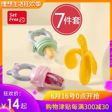 圣菲咬咬袋婴儿水果咬咬乐果蔬乐宝宝吃水果水果辅食器牙胶磨牙棒