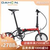 dahon大行K3迷你14寸超輕小輪變速折疊自行車成人學生男女式單車