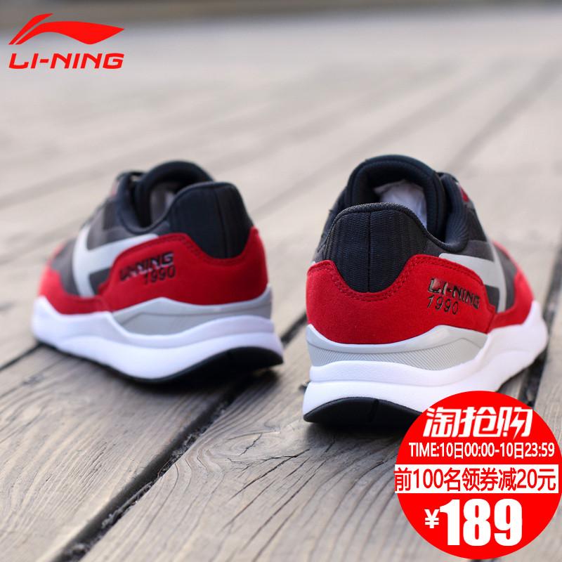 李宁男鞋阿甘鞋秋季新款板鞋征荣复古跑鞋运动鞋男士时尚休闲鞋子