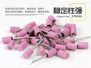 进口磨头火石仔磨头/长柄砂轮磨头/陶瓷磨头 子弹形 圆柱形柄3MM