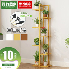 Multi-layer indoor shelf special save space balcony greengrass basin real wood living room floor - to - floor meat shelf