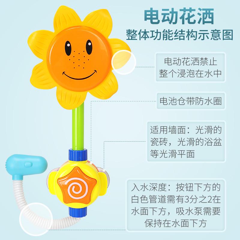儿童宝宝洗澡玩具向日葵花洒喷水婴儿男孩女孩戏水玩水小鸭子玩具