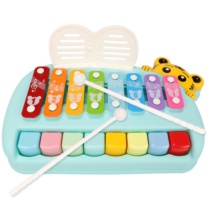 儿童手敲琴宝宝敲琴八音琴益智婴儿玩具早教敲击乐器女孩手弹钢琴