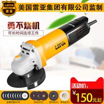 平稳静音包邮BG1500R磨刃机工业抛光机VG2000R台湾力山台式砂轮机