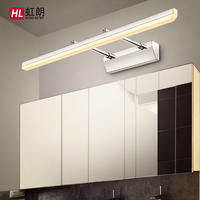 Honglang mirror front lamp bathroom led bathroom simple modern mirror cabinet lamp bathroom wall lamp retractable lamps