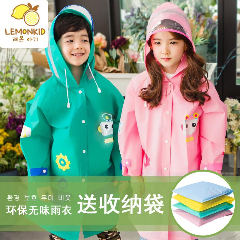 柠檬宝宝带书包位反光条机器人雨披男童女童舒适雨衣小孩儿童雨衣3元优惠券