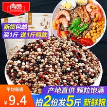 买1送1共1000g 藜麦白红黑三色藜麦米非即食青海黎麦五谷杂粮粗粮