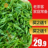 2019新茶抱儿钟秀霍山黄芽 高山原产野茶口粮黄茶香醇耐泡茶叶