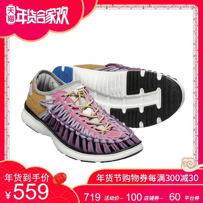 KEEN X ALC设计师款Steppy UNEEK O2男女夏季凉鞋溯溪鞋201007