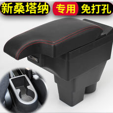 Volkswagen new Santana armrest box 17 new Jetta special Shangna new central hand-held box modification accessories