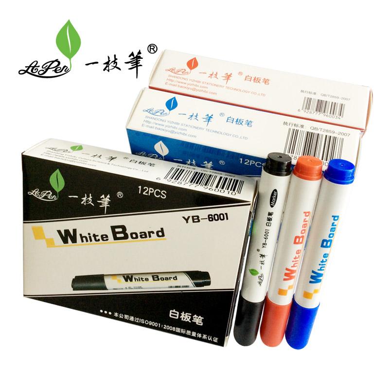 白板笔可以擦 可加墨水一枝笔 水性笔蓝黑红 12支6001型号培训笔5元优惠券