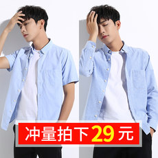 Summer Oxford spinning men's long-sleeved shirt youth casual white shirt Korean version slim mare business short-sleeved inch clothing tide