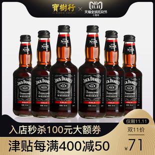 【6支装】宝树行 杰克丹尼威士忌可乐味预调酒330ml*6