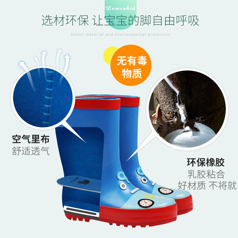儿童雨鞋雨靴男童女童水鞋宝宝幼儿园防滑胶鞋小学生小童公主小孩