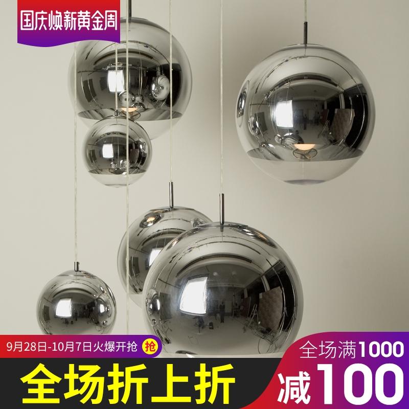 玻璃球形吊燈