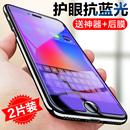 苹果5se手机钢化膜