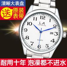 老人手表男女款防水数字日历大表盘中老年石英表钢带情侣手表一对