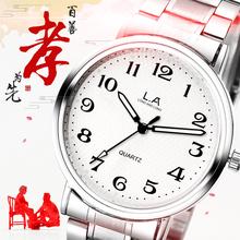 老人手表大表盘数字中老年防水男女款钢带电子石英表情侣手表一对