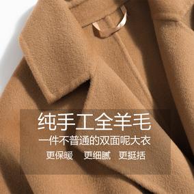 秋冬双面羊毛大衣女宽松大码毛呢外套中长款韩版双面呢清仓零羊绒