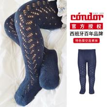 袜镂空糖果色儿童袜 1棉打底裤 公主袜西班牙Condor女童连裤 袜2565图片