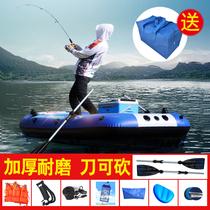 钓鱼船冲锋舟橡皮艇可配电动马达船PE牛筋渔船塑料船捕鱼大船加厚