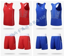 Spring 2018 Anta Sponsored National Team Knitting Sports Suit New Boxing Match Suit