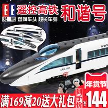 遥控动车高铁地铁玩具和谐号火车轨道电动高铁新年春节礼物男孩