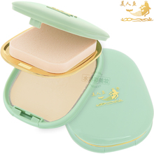 Mermaid refreshing skin powder dry wet dual-use makeup concealing powder nectar durable oil control waterproof products authentic