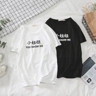 夏季短袖T恤韩版潮流小哥哥时尚男装小姐姐抖音半袖男女情侣衣服