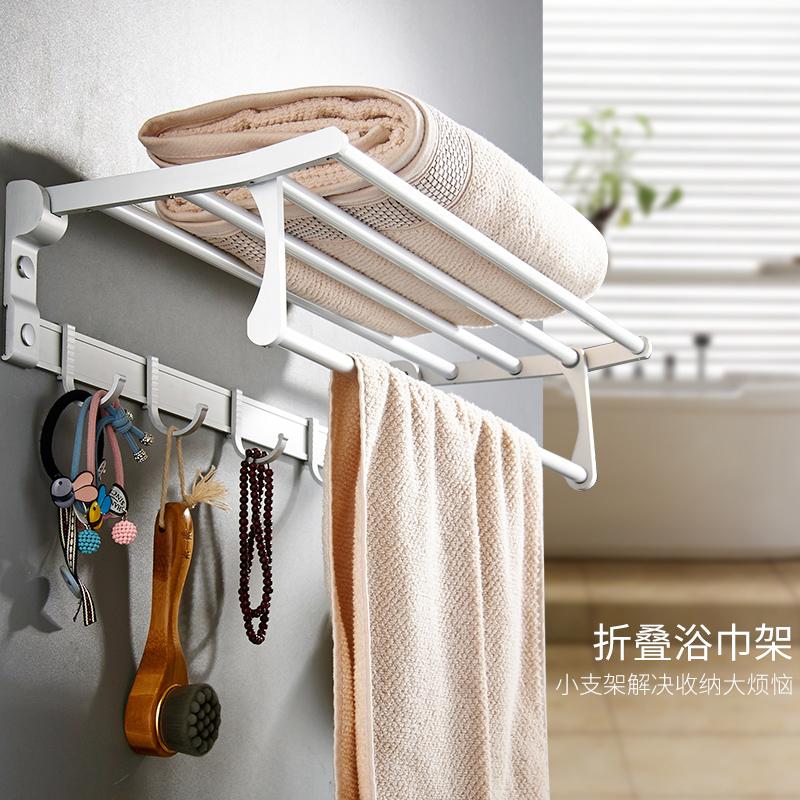 毛巾架免打孔太空铝浴巾架卫生间浴室厕所置物架壁挂五金挂件套装