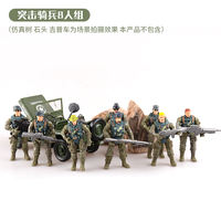 Military Decoration War Soldier Model Force Toy Soldier Special Forces Set with Weapon Plastic Decoration