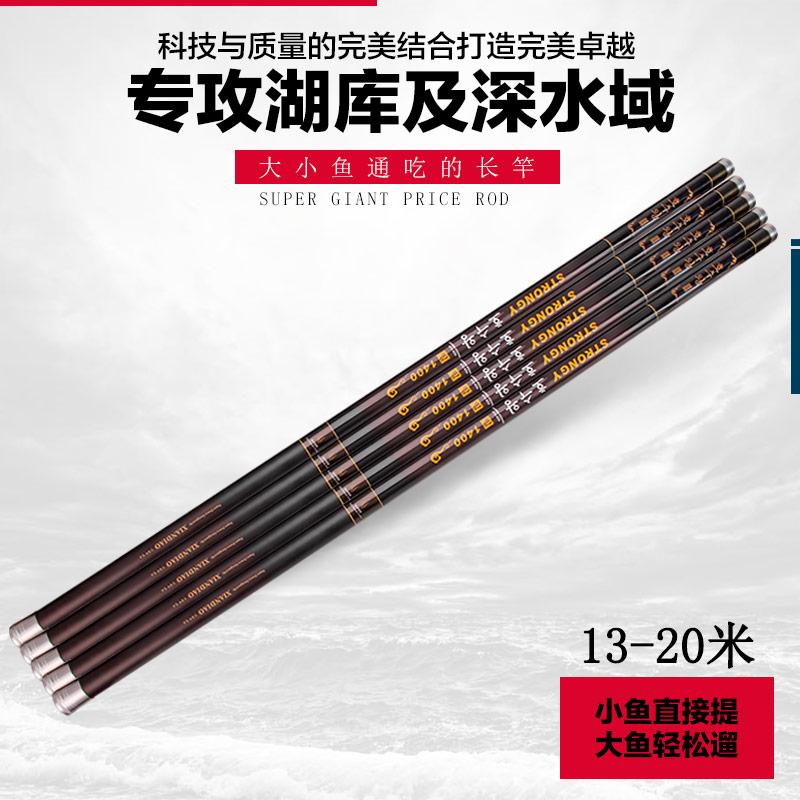 进口碳素鱼竿15/16/18/20米超轻超硬长节大炮竿长竿钓鱼竿打窝竿