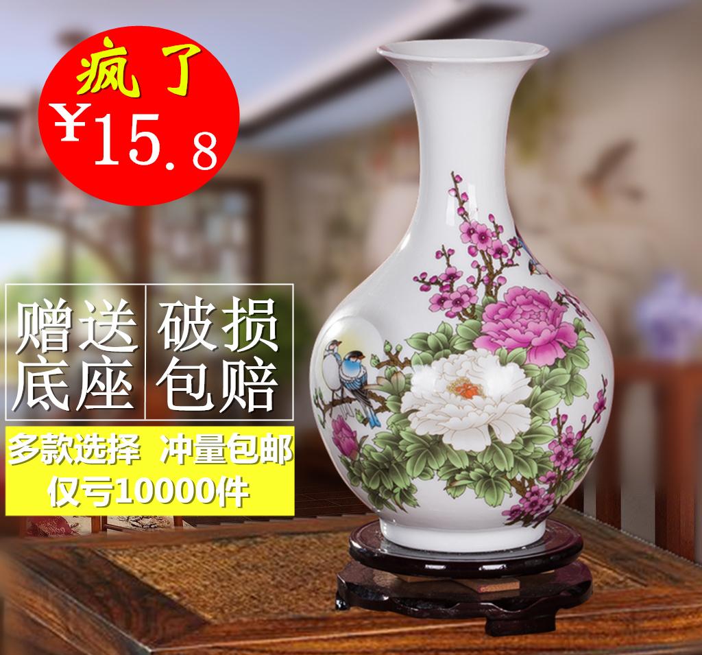景德镇陶瓷客厅花瓶装饰摆件